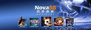 Jenis Permainan Yang Ada Disitus Nova88